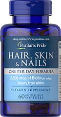 Hair, Skin, Nails - One Per Day - 60 softgels